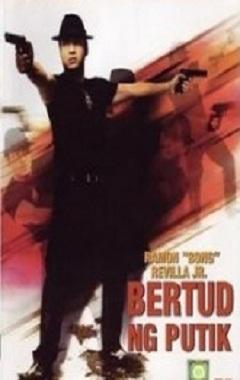 Bertud ng Putik (2003)