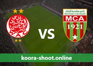 بث مباشر مباراة مولودية الجزائر والوداد الرياضي اليوم بتاريخ 14/05/2021 دوري أبطال أفريقيا