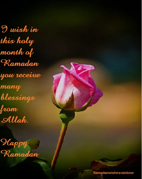 Best Ramadan Dua quotes 4