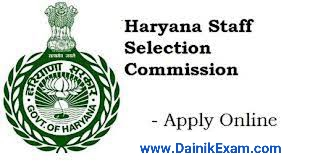 HSSC Various 755 Post Recruitment 2019 – (Re-Open), Apply Online Haryana HSSC 755 Various Post 2020