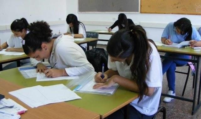 اليونيسكو تعلن  إعادة فتح تدريجي  للمدارس في العالم