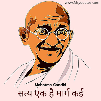 Mahatma Gandhi Jayanti Best Shayari In Hindi Photo