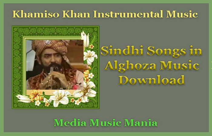 Instrumental Songs Download Alghoza Folk Music | Artist Khamiso Khan