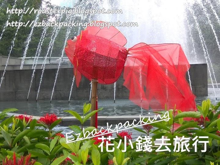 中環動植物公園燈籠裝飾