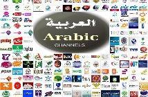 arabic iptv channel list m3u download