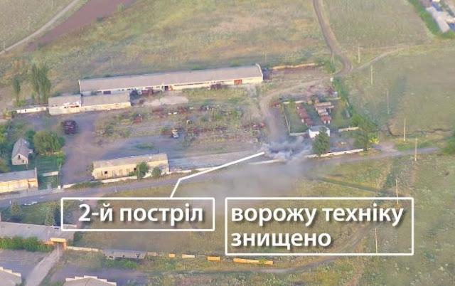 Знищення російської зенітки на Донбасі