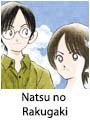 Natsu no Rakugi