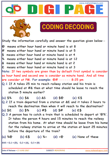 DP | CODING DECODING | 17 - JUNE - 17 |
