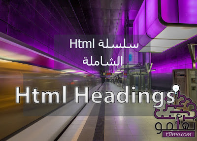 Html headings