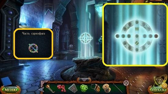 устанавливаем все части ключей в игре затерянные земли 5