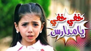 تردد قناة كراميش Karameesh الجديد بالقمر الصناعي نايل سات 2021 قناة الأطفال بإمتياز