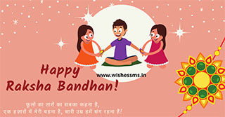 happy raksha bandhan wishes images, raksha bandhan wishes images, images for raksha bandhan wishes, raksha bandhan images wishes, wishes for raksha bandhan in hindi, raksha bandhan wishes hindi, good wishes for raksha bandhan, best wishes raksha bandhan, raksha bandhan good wishes, images of raksha bandhan wishes, raksha bandhan wishes with name, raksha bandhan hindi wishes, raksha bandhan wishes photo, raksha bandhan special wishes, raksha bandhan day wishes,  raksha bandhan wishes pic