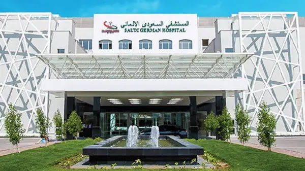 رقم عنوان فروع مستشفى السعودي الألماني الخط الساخن 2021