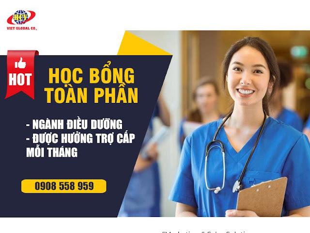 Du học Singapore: Học bổng toàn phần ngành điều dưỡng (3 năm) – Được trợ cấp mỗi tháng