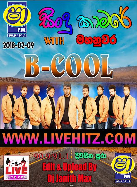 SHAA FM SINDU KAMARE WITH B-COOL 2018-02-23