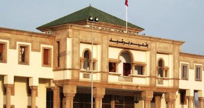 لجنة للتفتيش وللإفتحاص تابعة لوزارة المالية تحل  بالمجلس الإقليمي لبرشيد
