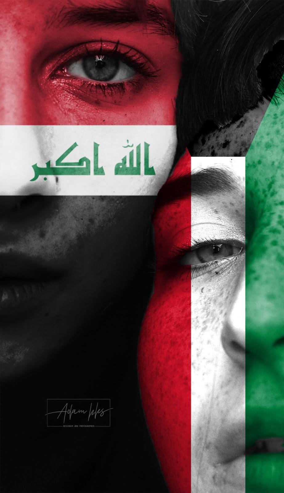 العراق والكويت