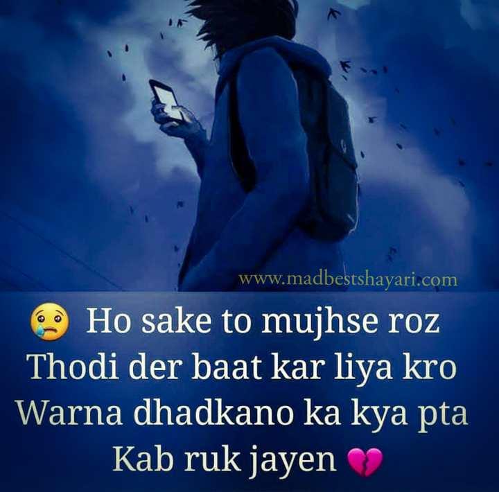 Sad Status For Girl