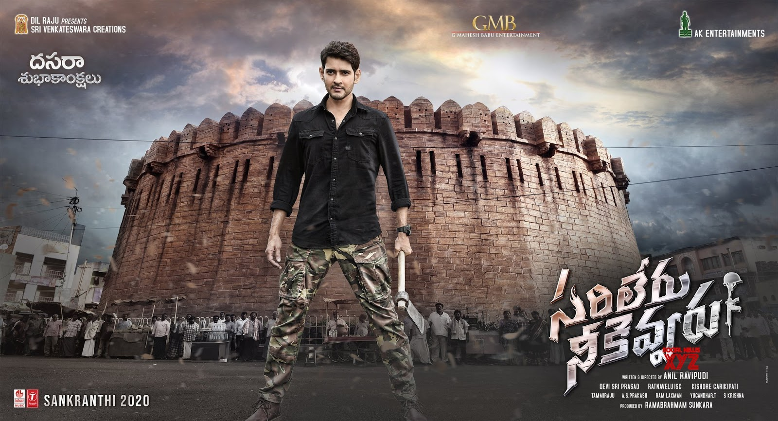 Rajamouli New Movie Dream Project With The Same Hero After Mahesh Again
