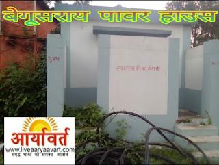 toilet-locked-begusarai