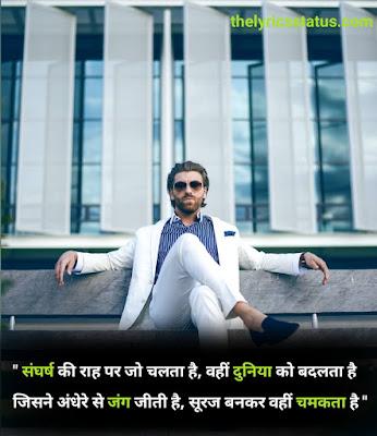 100 motivational quotes in hindi attitude