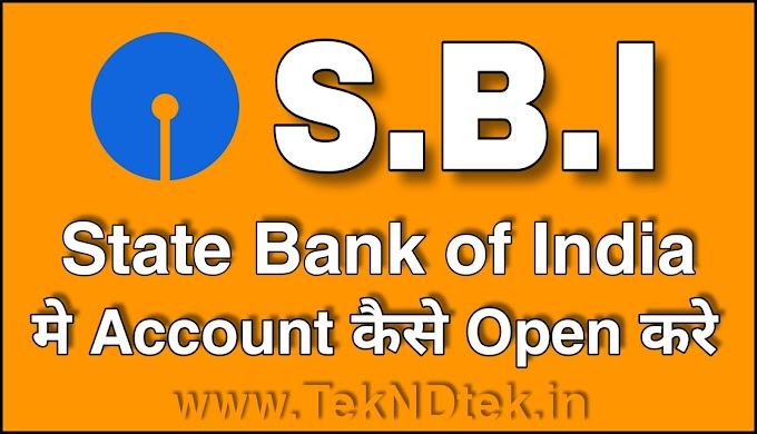 How To Open SBI Bank Account