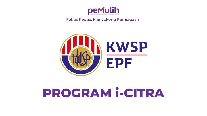 butiran permohonan kelayakan semakan iCitra KWSP