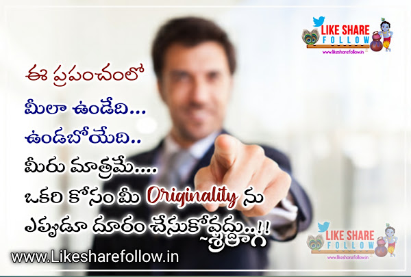 Best-good-morning-self-inspirational-quotes-in-telugu-images-messages-free-download