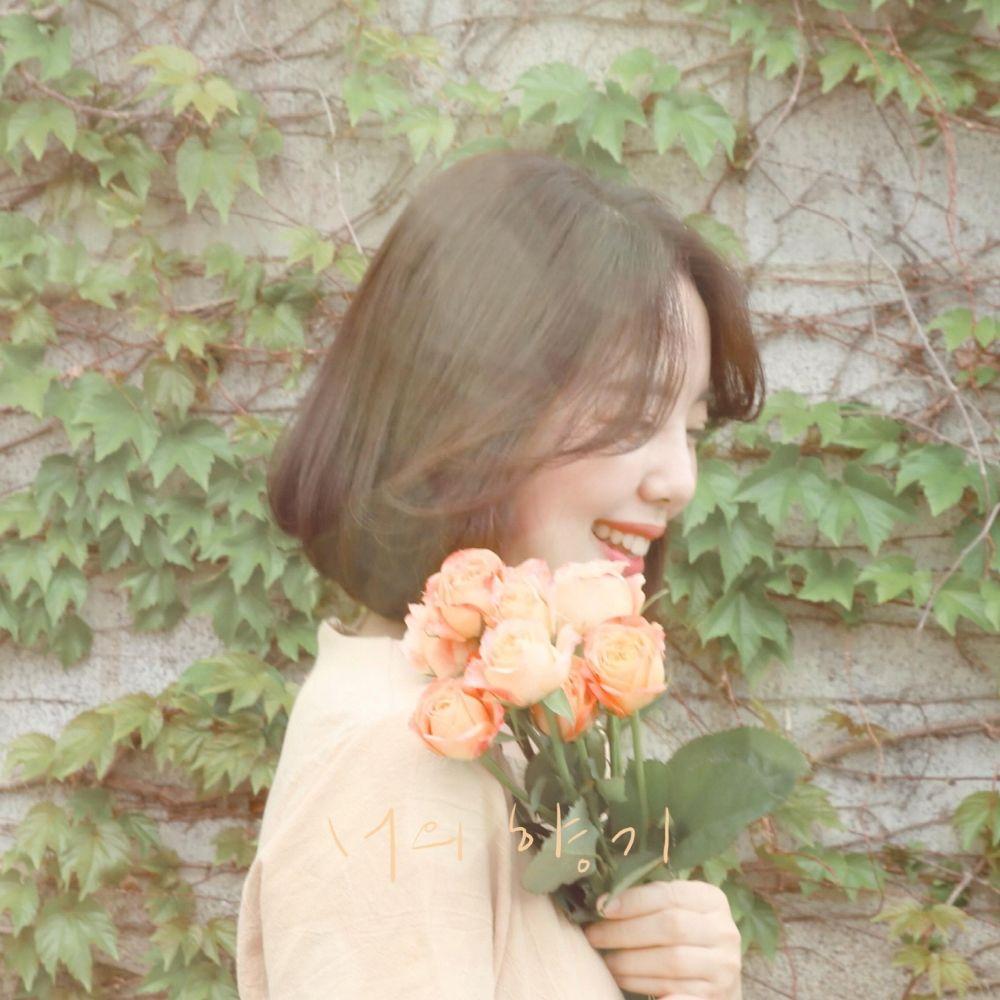 Sulkyung – 너의 향기 – Single