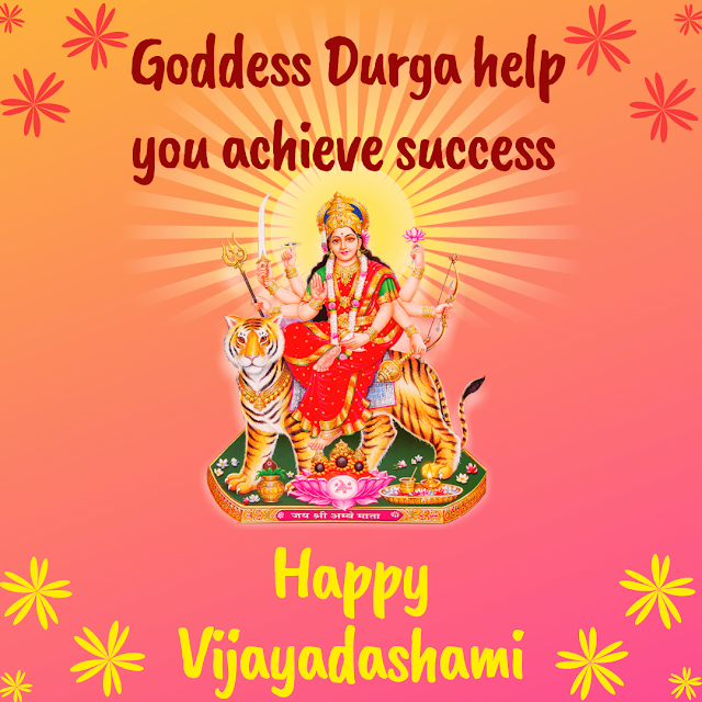 Happy Dussehra Images ,Happy Dussehra Wishes 2019