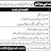 Construction Company (Pvt) Ltd. Karachi Jobs
