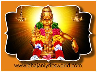Saranam-Ayyappa
