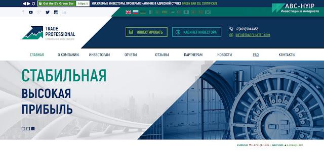 Trade Limited - обзор и отзывы о проекте tradelimited com
