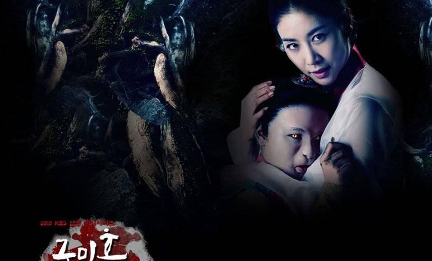 Phim nguỵ tình hồ ly 2010