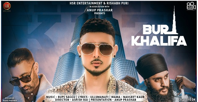 Burj Khalifa Lyrics - King Kaazi Ft Fateh
