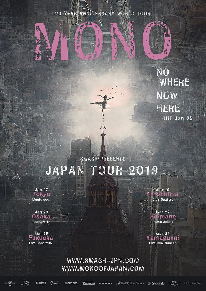 Mono - Nowhere Now Here Japan Tour 2019