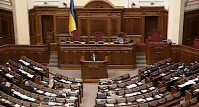 """Верховная Рада в нарушение процедуры отклонила все поправки к """"медицинской реформе"""""""