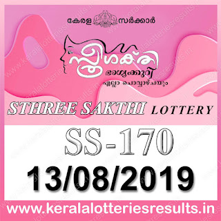 "KeralaLotteriesresults.in, ""kerala lottery result 13.08.2019 sthree sakthi ss 170"" 13th August 2019 result, kerala lottery, kl result,  yesterday lottery results, lotteries results, keralalotteries, kerala lottery, keralalotteryresult, kerala lottery result, kerala lottery result live, kerala lottery today, kerala lottery result today, kerala lottery results today, today kerala lottery result, 13 8 2019, 13.08.2019, kerala lottery result 13-8-2019, sthree sakthi lottery results, kerala lottery result today sthree sakthi, sthree sakthi lottery result, kerala lottery result sthree sakthi today, kerala lottery sthree sakthi today result, sthree sakthi kerala lottery result, sthree sakthi lottery ss 170 results 13-8-2019, sthree sakthi lottery ss 170, live sthree sakthi lottery ss-170, sthree sakthi lottery, 13/8/2019 kerala lottery today result sthree sakthi, 13/08/2019 sthree sakthi lottery ss-170, today sthree sakthi lottery result, sthree sakthi lottery today result, sthree sakthi lottery results today, today kerala lottery result sthree sakthi, kerala lottery results today sthree sakthi, sthree sakthi lottery today, today lottery result sthree sakthi, sthree sakthi lottery result today, kerala lottery result live, kerala lottery bumper result, kerala lottery result yesterday, kerala lottery result today, kerala online lottery results, kerala lottery draw, kerala lottery results, kerala state lottery today, kerala lottare, kerala lottery result, lottery today, kerala lottery today draw result"