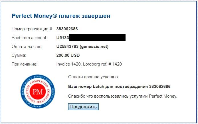 genessis.net mmgp