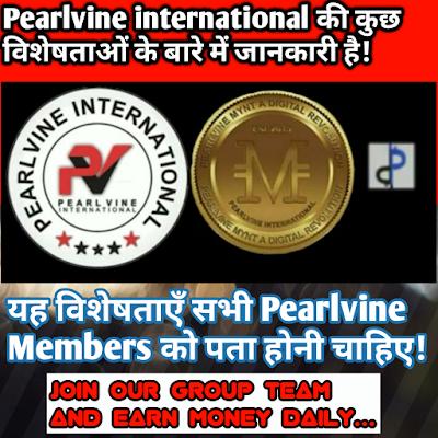 Pearlvine.com