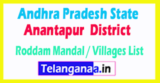 Roddam Mandal Villages Codes Anantapur District Andhra Pradesh State India