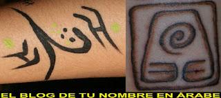 Tatuajes de lso elemento: La tierra