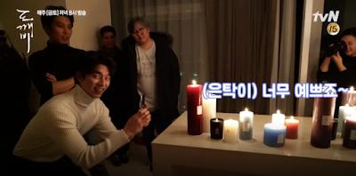 """Gong Yoo dan Kim Go Eun dibalik layar """"Goblin"""""""