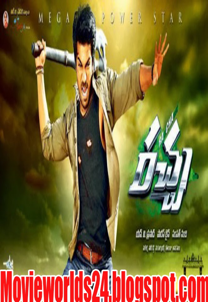 Hai ramcharan tamil movie songs free download - Youtube seananners movie