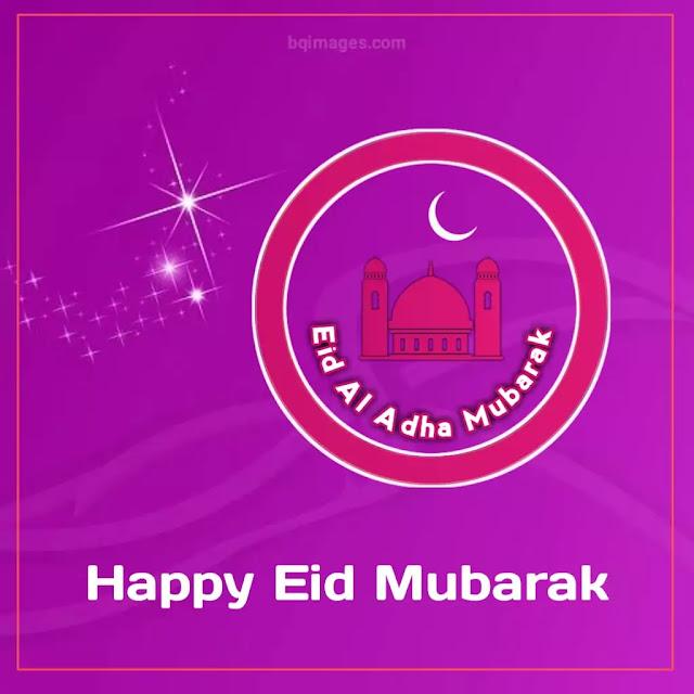 logo of eid ul adha