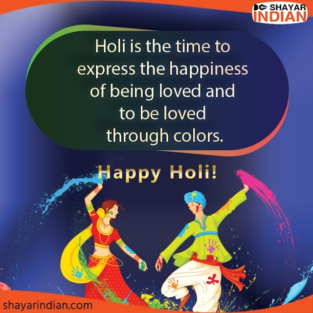 Happy Holi 2020 : Msg, Wishes, Status, Quotes, Images, Caption