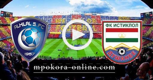 نتيجة مباراة الهلال واستقلال دوشانب كورة اون لاين 24-04-2021 دوري ابطال اسيا