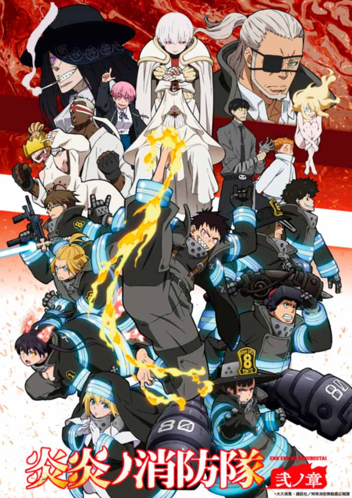 Fire Force anime temporada 2 - poster