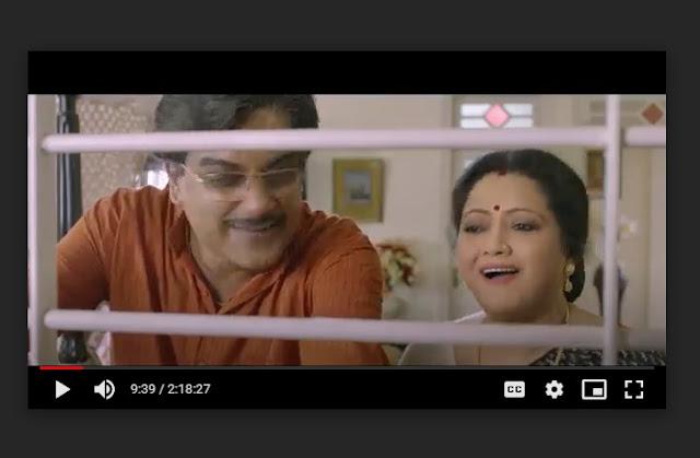 দেখ কেমন লাগে ফুল মুভি   Dekh Kemon Lage (2017) Bengali Full HD Movie Download or Watch