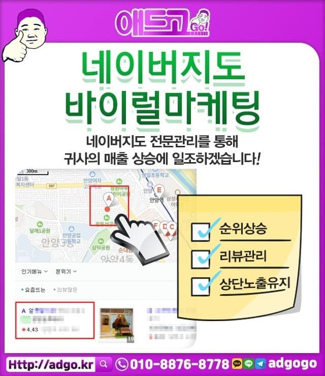 서울광진로만쉐이드